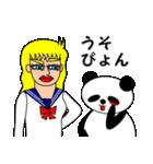 ナンシーとパンダ(日本語版)(個別スタンプ:12)