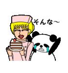 ナンシーとパンダ(日本語版)(個別スタンプ:13)