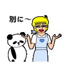 ナンシーとパンダ(日本語版)(個別スタンプ:14)