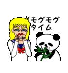 ナンシーとパンダ(日本語版)(個別スタンプ:16)