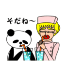 ナンシーとパンダ(日本語版)(個別スタンプ:17)