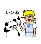 ナンシーとパンダ(日本語版)(個別スタンプ:18)
