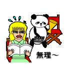 ナンシーとパンダ(日本語版)(個別スタンプ:19)