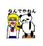 ナンシーとパンダ(日本語版)(個別スタンプ:20)