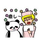 ナンシーとパンダ(日本語版)(個別スタンプ:21)