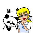 ナンシーとパンダ(日本語版)(個別スタンプ:22)