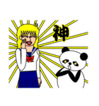 ナンシーとパンダ(日本語版)(個別スタンプ:24)