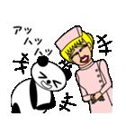 ナンシーとパンダ(日本語版)(個別スタンプ:25)