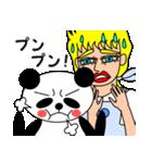 ナンシーとパンダ(日本語版)(個別スタンプ:26)