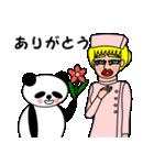 ナンシーとパンダ(日本語版)(個別スタンプ:29)