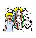 ナンシーとパンダ(日本語版)(個別スタンプ:30)