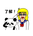 ナンシーとパンダ(日本語版)(個別スタンプ:32)