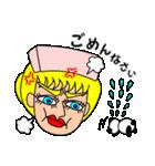 ナンシーとパンダ(日本語版)(個別スタンプ:33)