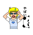 ナンシーとパンダ(日本語版)(個別スタンプ:34)