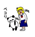ナンシーとパンダ(日本語版)(個別スタンプ:36)