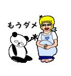 ナンシーとパンダ(日本語版)(個別スタンプ:38)