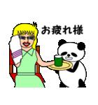 ナンシーとパンダ(日本語版)(個別スタンプ:39)