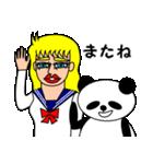 ナンシーとパンダ(日本語版)(個別スタンプ:40)
