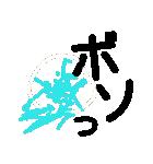 3歳児の絵にデカ文字を添えて(個別スタンプ:12)