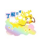 動く♪にこにこドラゴン~笑龍~(個別スタンプ:6)