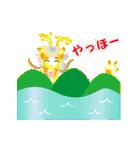 動く♪にこにこドラゴン~笑龍~(個別スタンプ:10)