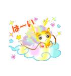 動く♪にこにこドラゴン~笑龍~(個別スタンプ:11)
