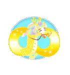 動く♪にこにこドラゴン~笑龍~(個別スタンプ:14)