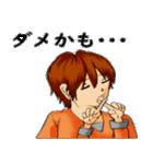百面相ガールズ(個別スタンプ:02)