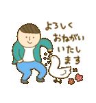 ファンシー人類~エピソード3~(個別スタンプ:02)