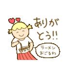 ファンシー人類~エピソード3~(個別スタンプ:03)