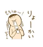 ファンシー人類~エピソード3~(個別スタンプ:04)