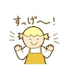 ファンシー人類~エピソード3~(個別スタンプ:05)