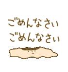 ファンシー人類~エピソード3~(個別スタンプ:08)
