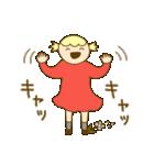 ファンシー人類~エピソード3~(個別スタンプ:09)