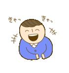 ファンシー人類~エピソード3~(個別スタンプ:10)