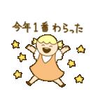 ファンシー人類~エピソード3~(個別スタンプ:11)