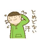 ファンシー人類~エピソード3~(個別スタンプ:12)