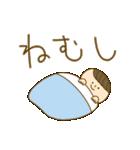 ファンシー人類~エピソード3~(個別スタンプ:14)