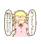 ファンシー人類~エピソード3~(個別スタンプ:15)