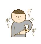 ファンシー人類~エピソード3~(個別スタンプ:16)