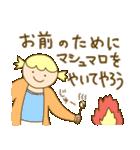 ファンシー人類~エピソード3~(個別スタンプ:17)