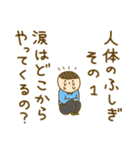 ファンシー人類~エピソード3~(個別スタンプ:20)