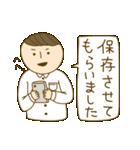 ファンシー人類~エピソード3~(個別スタンプ:22)