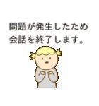 ファンシー人類~エピソード3~(個別スタンプ:23)