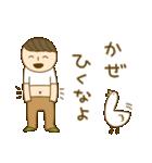 ファンシー人類~エピソード3~(個別スタンプ:24)