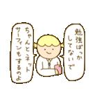ファンシー人類~エピソード3~(個別スタンプ:25)
