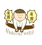ファンシー人類~エピソード3~(個別スタンプ:26)