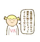 ファンシー人類~エピソード3~(個別スタンプ:27)