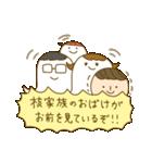 ファンシー人類~エピソード3~(個別スタンプ:28)