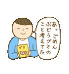 ファンシー人類~エピソード3~(個別スタンプ:30)